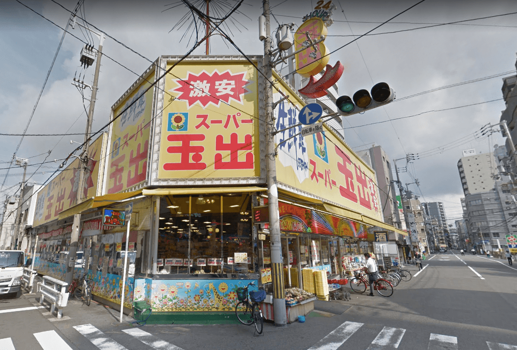 11_Tamade Supermarket