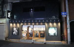 3_NOSUTA OSAKA2
