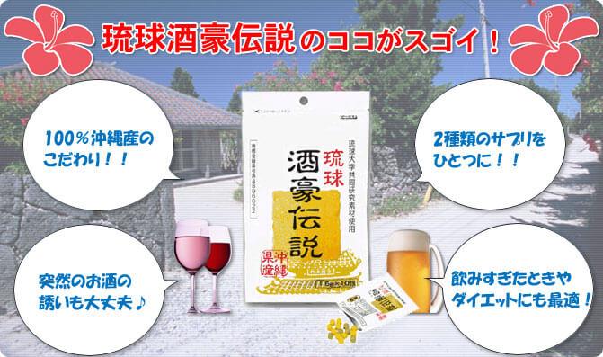 3_drunk_