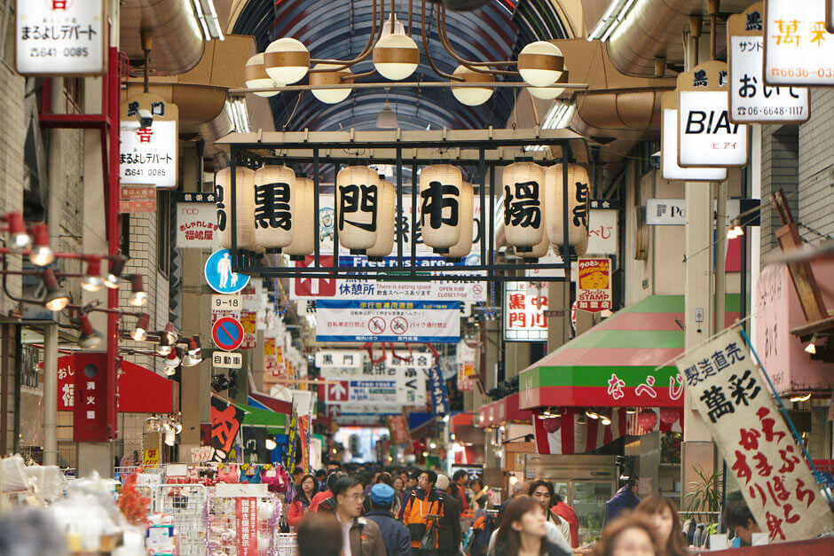 5_Kuromon Market