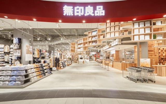 Osaka Muji Sakai Kitahanada1