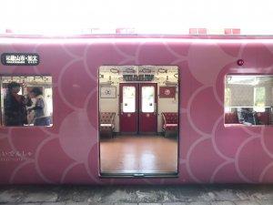 【和歌山半日遊】加太粉紅列車藏...