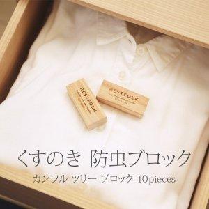 <b>【日本好物】日本人氣家居品牌 ...</b>